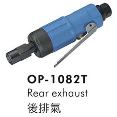 Máy mài khuôn dùng hơi ONPIN OP-1082T