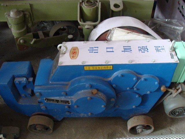 Máy cắt sắt Thành Đô GQ40