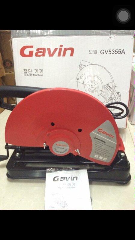 Máy cắt sắt GAVIN GV5355A (355mm)