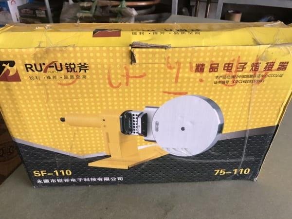 Máy hàn ống nhiệt ACZ SF-110